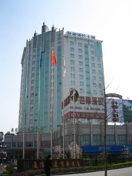 杭州通信市场